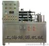JYS-LB濃漿型套管式殺菌機