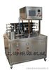 JYS-LC實驗型超高溫殺菌機