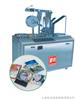 半自动透明膜三维包装机/玻璃膜透明膜包装机