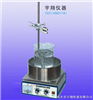 DF-101系列集热式磁力搅拌器