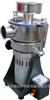 RT-25气流式超微粉碎机
