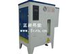 小型电加热蒸汽发生器,小型电锅炉(3-36KW)