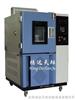 河北高低温恒温试验箱/北京高低温试验箱生产制造商