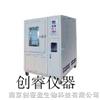 耐臭氧老化试验箱|试验机 ZY6072