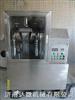 灵芝专用超微粉碎机,低温粉碎机,细胞破壁