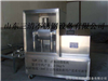 超微粉碎振动磨机:细胞破壁机:低温粉碎机