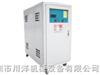 电镀冷水机,电镀制冷机,电镀冷冻机,电镀冷却机,电镀工业冷水机