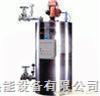 LHS系列立式燃油蒸汽锅炉