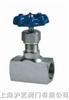 J13W内螺纹针型阀|UK进口高压内螺纹针型阀
