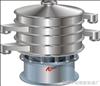 供应广东多层振动筛不锈钢振动筛选机浙江圆形振动筛分机