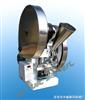 天津小型台式电动连续压片机报价