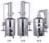 郑州蒸馏水机/高效蒸馏水机厂家