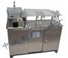 胶囊药粉自动充填机设备 价格