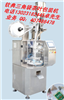 QD-20tea bag packing machineAutomatic triangular bag tea bag packing machine