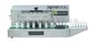 LGYF-1500A-I 连续式电磁感应封口机