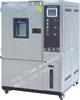 可程式恒温恒湿试验机 WHTH-80-0-880