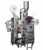 QD-18挂耳咖啡包装机选制造袋泡咖啡机包装