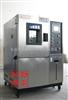 100L恒温恒湿试验箱,小型恒温恒湿试验箱价格