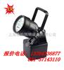 JIW5280JIW5280便携式强光防爆探照灯,JIW5280,JIW5280,JIW5280,JIW5280,
