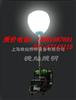 SFW6110Q 球形月球灯全国出售SFW6110Q球形月球灯,SFW6110Q 球形月球灯,SFW6110Q 球形月球灯,