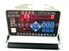 CLJ-E5016尘埃粒子计数器悬浮粒子测试仪