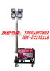 SFW6110BBX3010*自动升降工作灯,SFW6110B,NFC9180,RJW7101,上海厂家直销