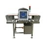 Pulso R系列Pulso输送带式金属检测机