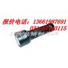 MSL4720微型多功能信号灯MSL4720微型多功能信号灯,NFC9180,GAD503C,BAD305上海制造