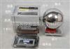 HL08A/HL08B.小型制丸机