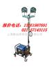 【GAD505C】GAD505C便携式升降照明车,RJW7101,NFC9180,BTC8210,SFW6110B