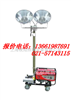 【SFD6000C】《SFD6000C》《SFD6000C》《SFD6000C》SFD6000C.*自动泛光工作灯