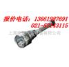 【JIW5600】JIW5600,军用超高亮度远射灯,JW7210,RJW7101,NFC9180,SFW6110B