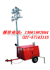 【SFW6130A】SFW6130A,移动照明灯塔,SFW6110B,RJW7101,NFC9180上海直销,电议