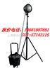 【BFD8120A】上海直销BFD8120A防爆LED大功率探照灯,便携式LED探照灯,大功率LED探照灯厂家