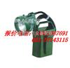 【IW5100GF】BXD6015C便携式防爆强光灯【IW5100GF】*【NFC9180】【RJW7101】