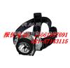 【IW5130】IW5130微型防爆头灯  RJW7101  BTC8210  NFC9180  JW7210
