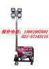 【QF280】QF280轻便发电机照明装置【SFW6110B】移动照明车系列