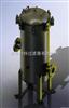 高精度溶剂过滤器