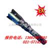 【BXD6026】BXD6026.*防爆电筒,NFC9180  BTC8210  FW6100GF 上海制造