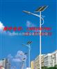 太阳能路灯太阳能路灯,路灯 高顶灯  NSC9700  NLC9600