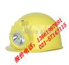 M6502M6502强光防爆头灯LED防爆头灯上海直销